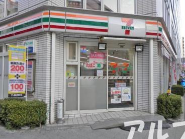 セブン‐イレブン 横浜羽衣町2丁目店の画像1