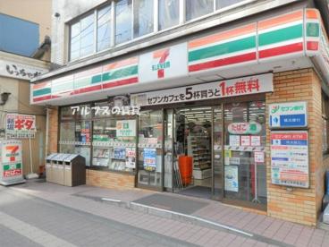 セブン‐イレブン 横浜桜木町駅前店の画像1