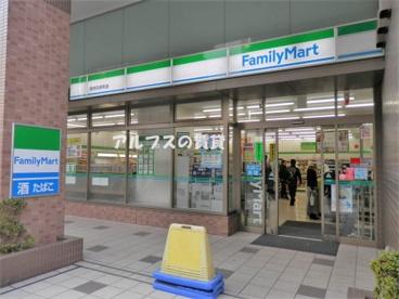 ファミリーマート関内羽衣町店の画像1