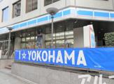 ローソン 横浜不老町一丁目店