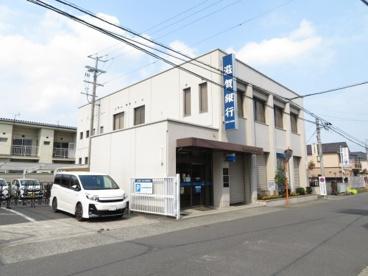 滋賀銀行 錦織支店の画像1