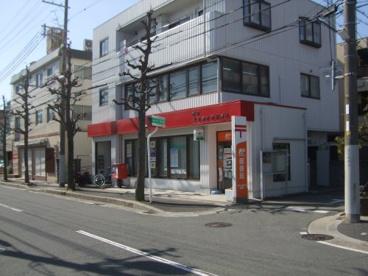 尼崎北武庫之荘郵便局の画像1