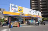 マツモトキヨシ西所沢店