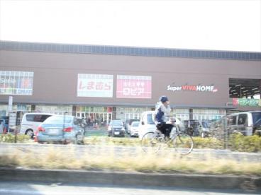 スーパービバホーム厚木南インター店の画像1