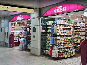 成城石井 Echika池袋店の画像1