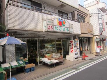 中丸青果店の画像1