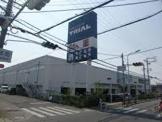 スーパーセンタートライアル和泉店