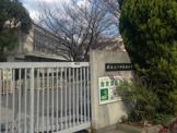 堺市立八田荘西小学校