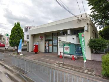 交野藤が尾郵便局の画像1