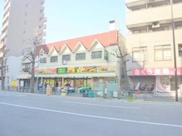 モールズマーケット目白店の画像1