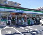ファミリーマート南加瀬五丁目店