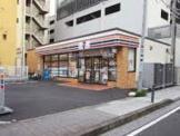 セブンイレブン横浜弥生町3丁目店