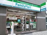 ファミリーマート横浜伊勢佐木町店