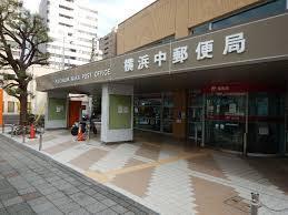 横浜中郵便局の画像1