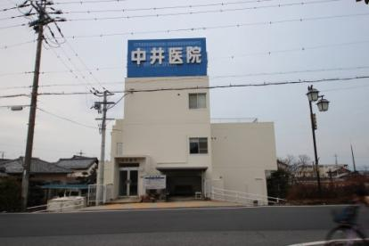 中井医院の画像1