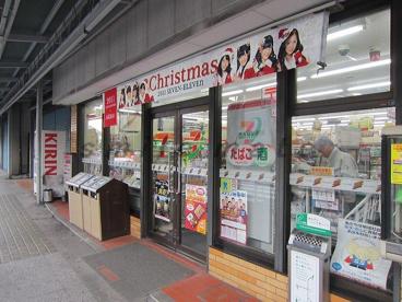 セブンイレブン横浜山元町店の画像1