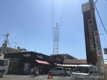 シャトレーゼ 高槻西冠店の画像1