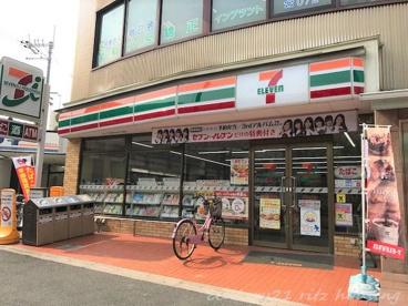 セブンイレブン 茨木東奈良3丁目店の画像1
