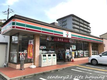 セブン-イレブン茨木三島町店の画像1