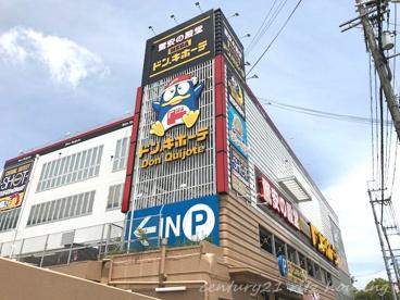 MEGAドン・キホーテ茨木店の画像1