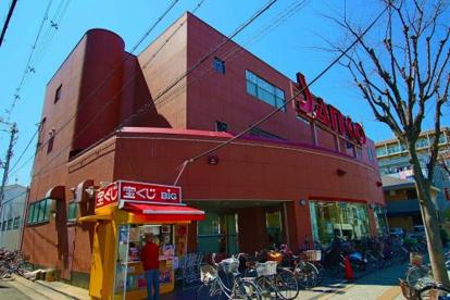 サンコー横沼店の画像1