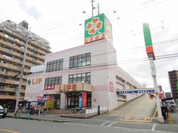 ライフ友井店の画像1