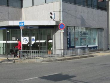 (株)紀陽銀行 八戸ノ里支店の画像1