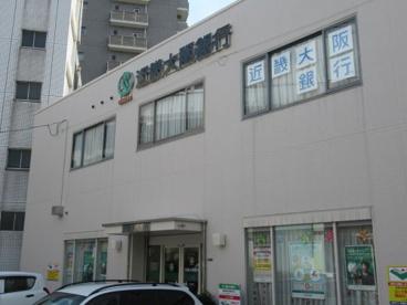 近畿大阪銀行 東大阪支店の画像1