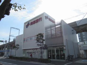南都銀行 永和支店の画像1