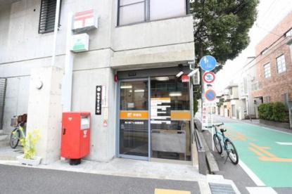 東大阪下小阪郵便局の画像1