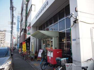 東大阪長堂郵便局の画像1