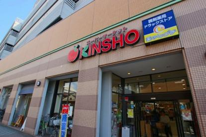 近商ストア 若江岩田店の画像1