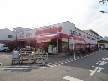マルシゲ島之内店の画像1