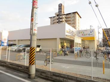 サンディ東大阪吉田店の画像1