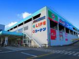 ホームセンターコーナン東大阪菱江店