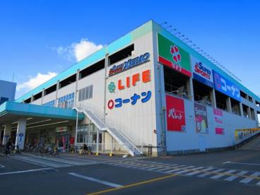 ホームセンターコーナン東大阪菱江店の画像1