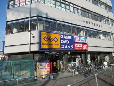 GEO河内小阪駅前店の画像1