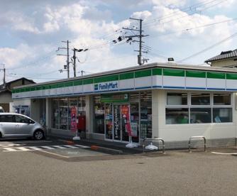 ファミリーマート和歌山善明寺店の画像1