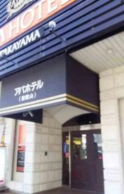 アパホテル〈和歌山〉の画像1
