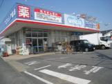 ウエルシア さいたま南中野店