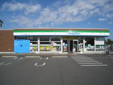 ファミリーマートさいたま大和田町二丁目店の画像1