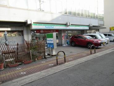 ファミリーマート大阪商大西店の画像1