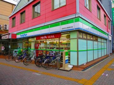 ファミリーマート近鉄河内小阪駅南口店の画像1