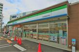 ファミリーマート東大阪御厨栄町店