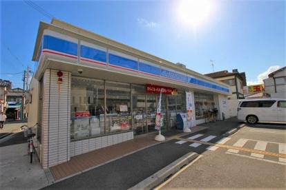 ローソン 東大阪御厨栄町店の画像1