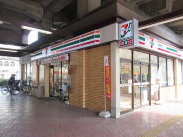 セブン-イレブン 近鉄河内永和駅前店の画像1