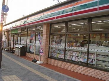 セブン-イレブン東大阪小阪3丁目店の画像1