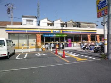 ミニストップ東大阪宝持店の画像1