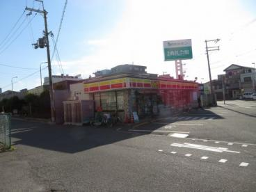 デイリーヤマザキ東大阪柏田店の画像1