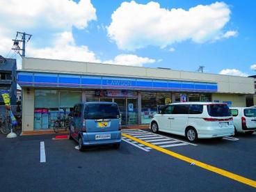 ローソン 東大阪俊徳町五丁目店の画像1